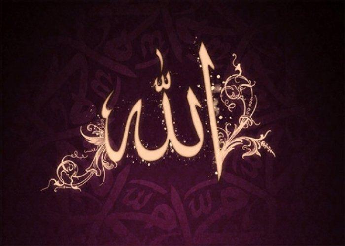 Скачать картинки про Аллаха с надписями   подборка фото (7)