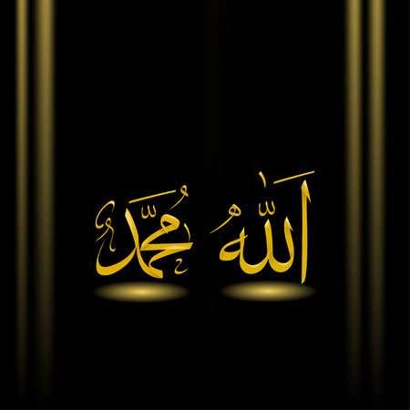 Скачать картинки про Аллаха с надписями   подборка фото (9)