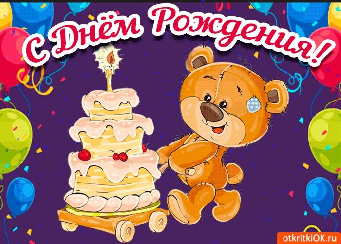 Страшные картинки, картинки с днем рождения открытки для мальчика