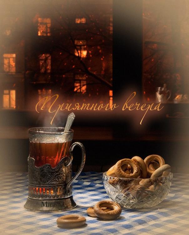 Дембельская пачка, открытка тихого уютного вечера