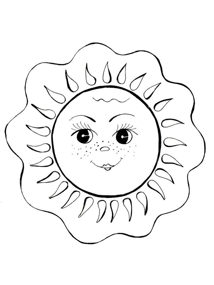 скачать картинку солнышко для детей