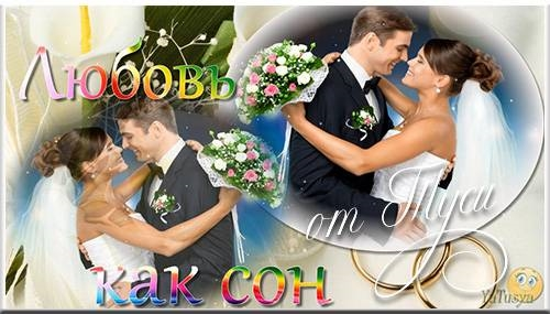 Скачать свадебные фото очень красивые010