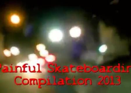 Скейтера фото и картинки   подборка 018