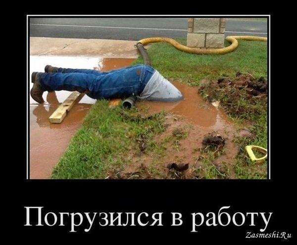 Смешные демотиваторы про зарплату   картинки 009