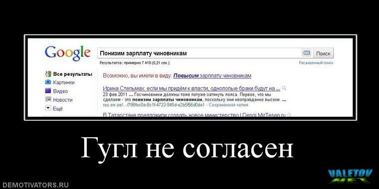 Смешные демотиваторы про зарплату   картинки 018