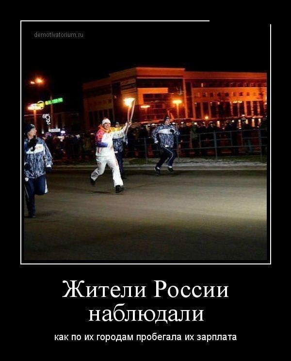 Смешные демотиваторы про зарплату   картинки 020