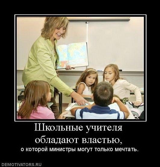 Чай картинки, смешные картинки работа учителя