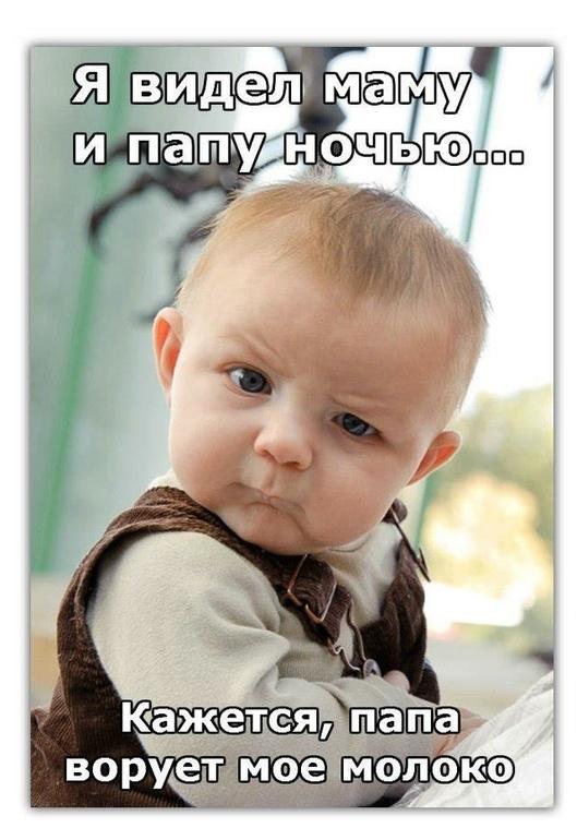 Смешные дети   фото приколы до слез (12)