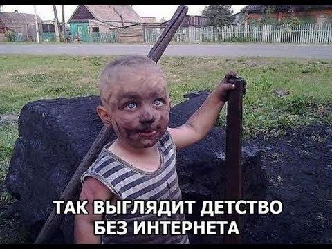 Смешные дети   фото приколы до слез (15)