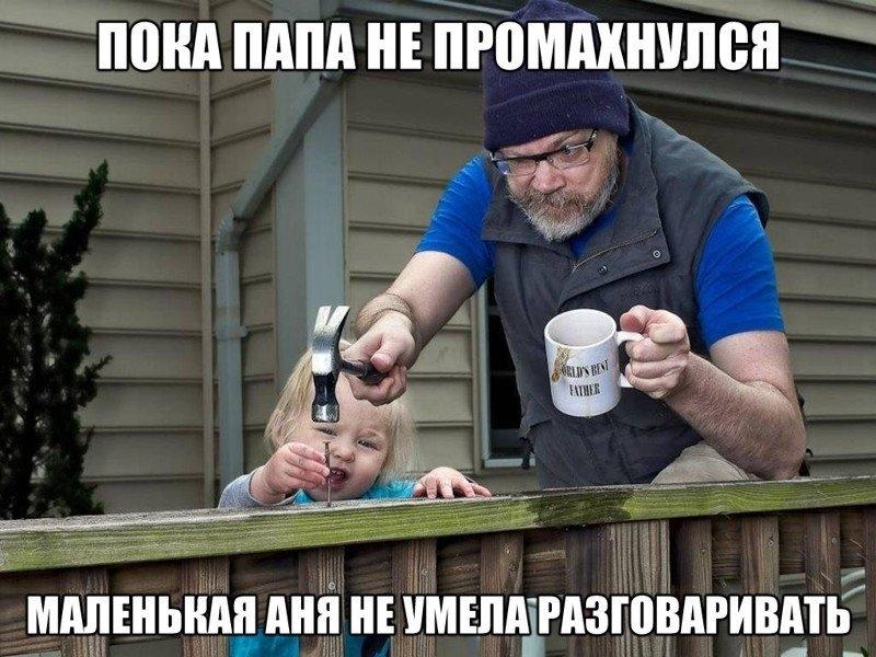 Смешные дети   фото приколы до слез (5)