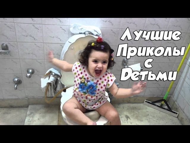 Смешные дети   фото приколы до слез (7)