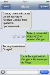 Смешные картинки СМС приколы 024