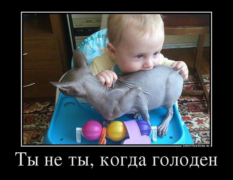 Смешные картинки детей маленьких   подборка003