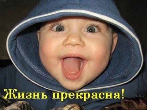 Смешные картинки детей маленьких   подборка004