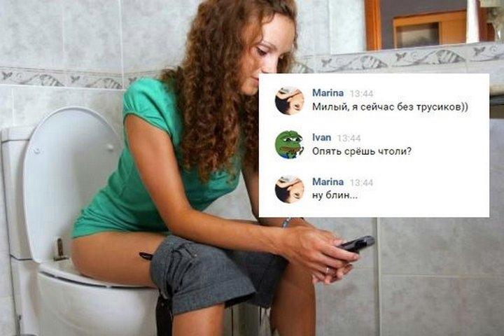 смешные фото марина первого сексуального