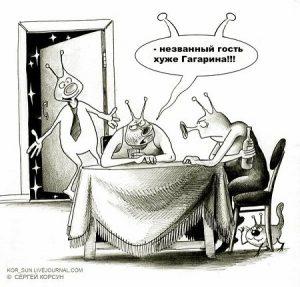 Смешные картинки про гостей 019