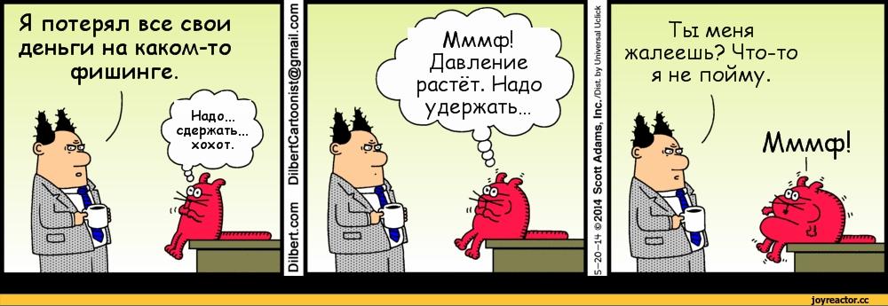 Смешные картинки про кадровиков023