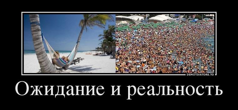 Смешные картинки про пляж   смотреть бесплатно 005