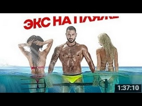 Смешные картинки про пляж   смотреть бесплатно 009
