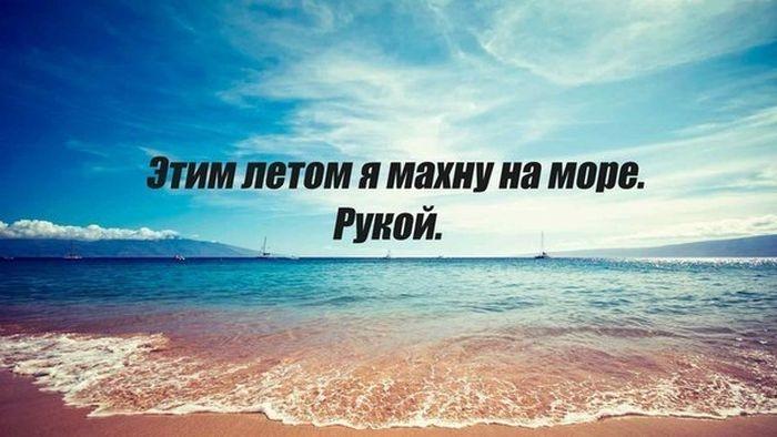 Смешные картинки про пляж   смотреть бесплатно 011