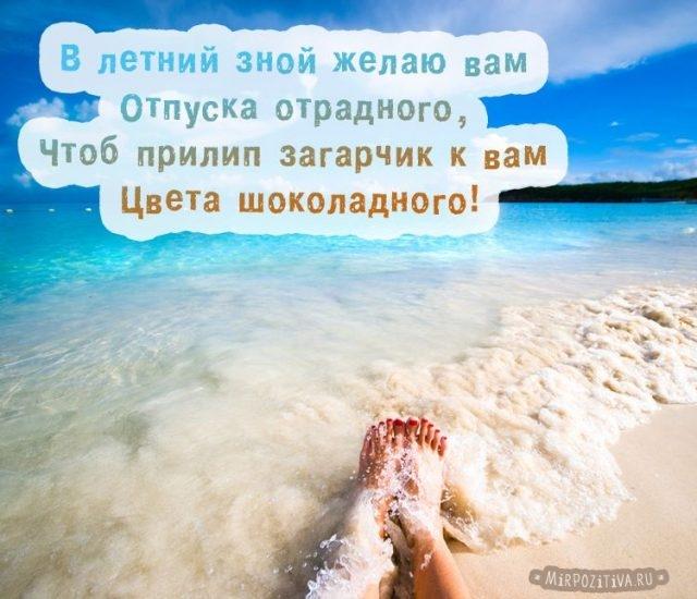 Смешные картинки про пляж   смотреть бесплатно 016