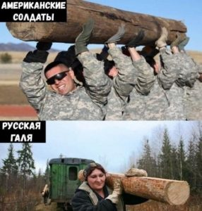 Смешные картинки про солдат   подборка026