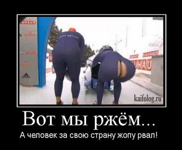 Смешные картинки про спортсменов   фото 019