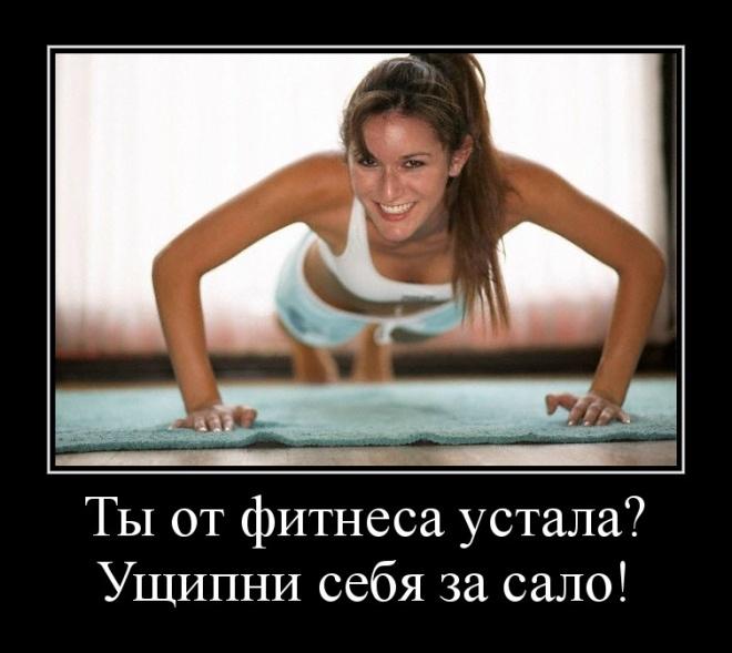 Смешные картинки про спортсменов   фото 021