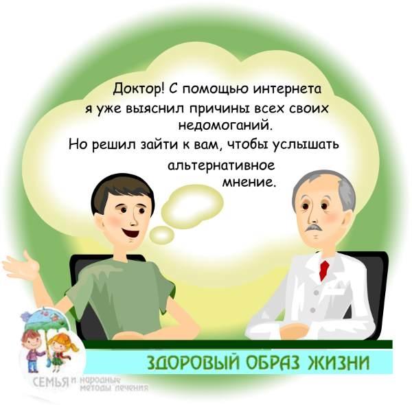 Смешные открытки про здоровье 001