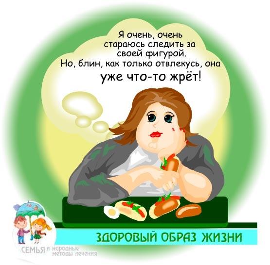 Смешные открытки про здоровье 002