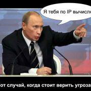 Смешные фото с Путиным   подборка 029