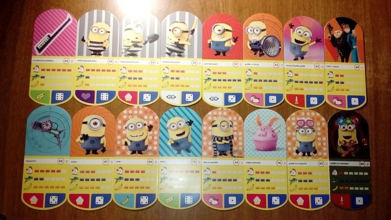Смотреть все карточки миньонов картинки 002