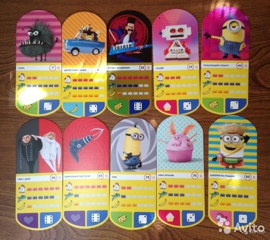 Смотреть все карточки миньонов картинки 004