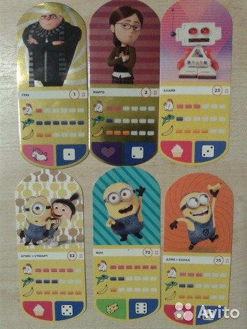 Смотреть все карточки миньонов картинки 012