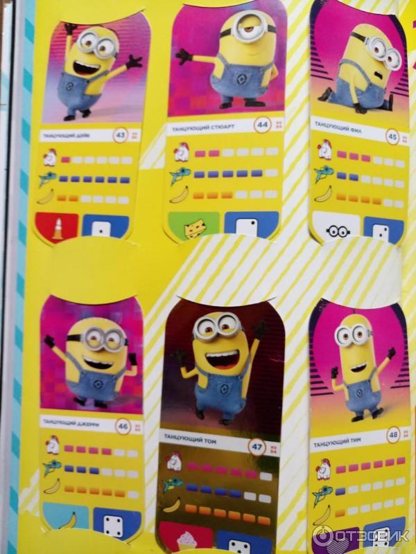 Смотреть все карточки миньонов картинки 015