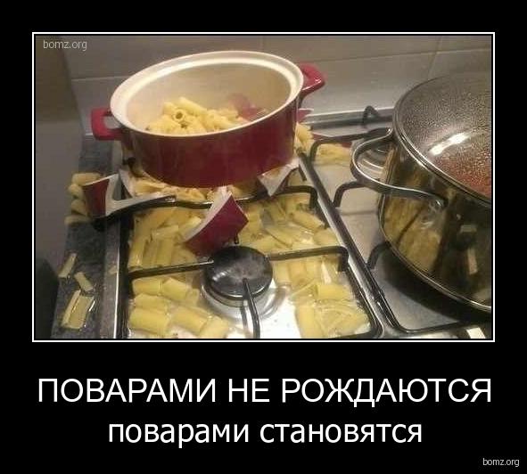 Картинка, приколы картинки про поваров