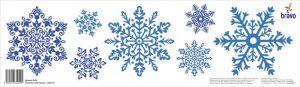 Снежинка картинка для детей на прозрачном фоне026