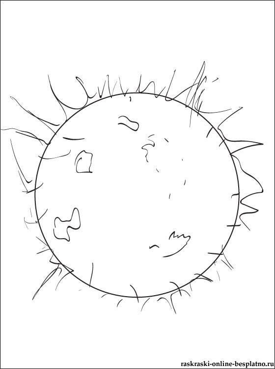 Солнце картинки для детей раскраски 010