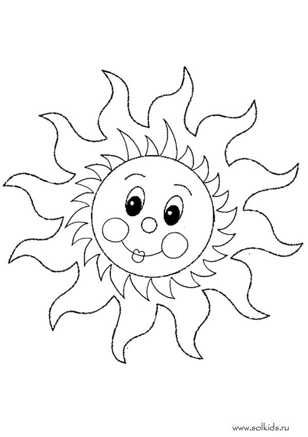 Солнце картинки для детей раскраски 019