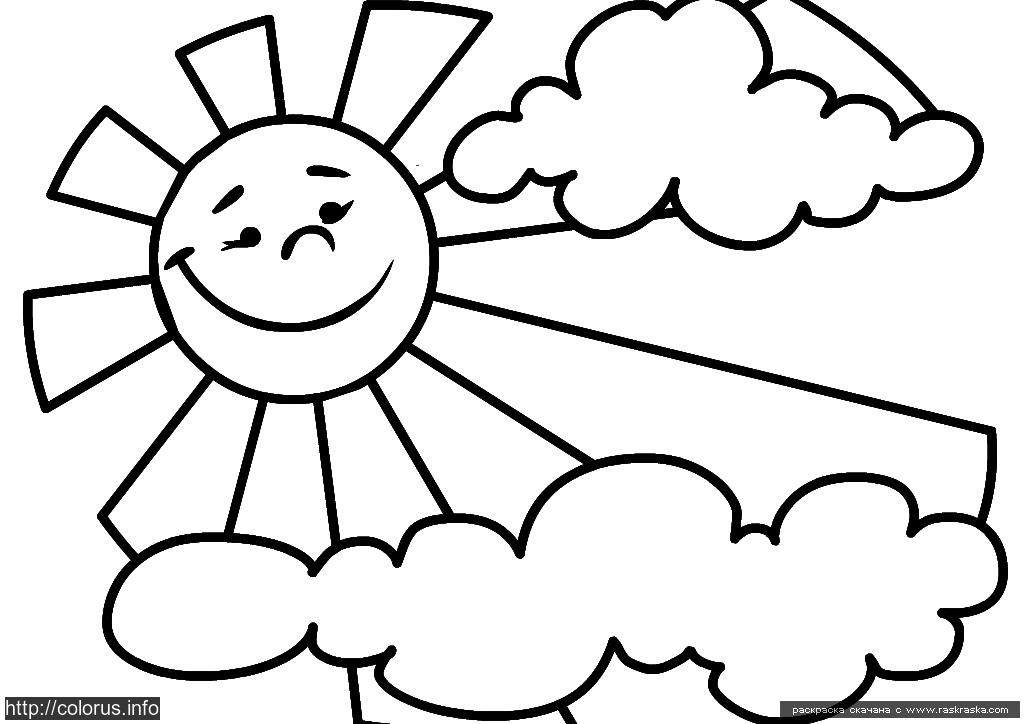 Солнце картинки для детей раскраски 024