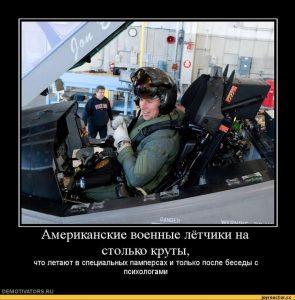 Со смыслом военные картинки и фото 027