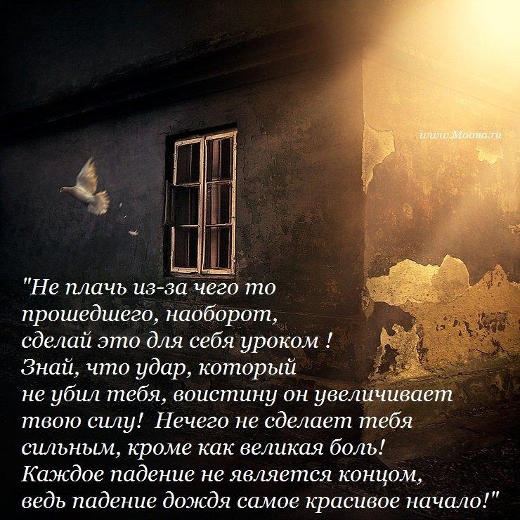 Исламские картинки со смыслом про жизнь на русском, отправить
