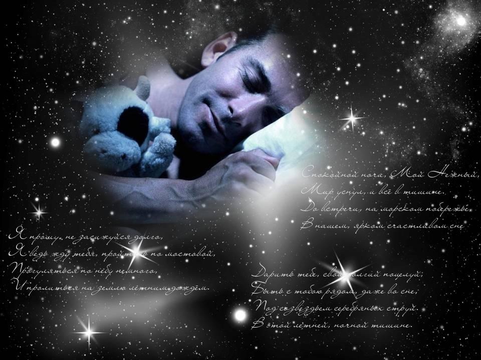Открытки пасха, картинки спокойной ночи грустные мужчине