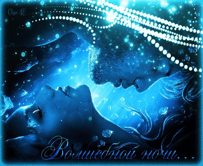 Доброй ночи картинки красивые необычные нежные гифки