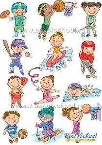 Спорт в картинках для школьников 027