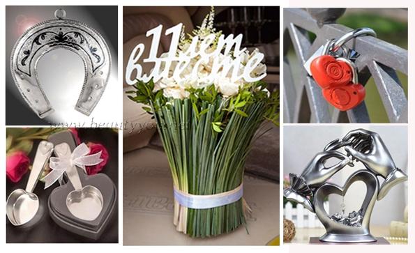 Поздравление со стальной свадьбой в картинках, людмиле днем
