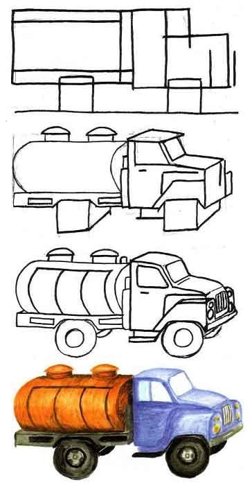 Старинный транспорт картинки для детей 003