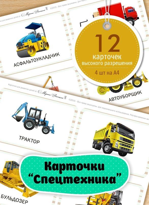 Старинный транспорт картинки для детей 011