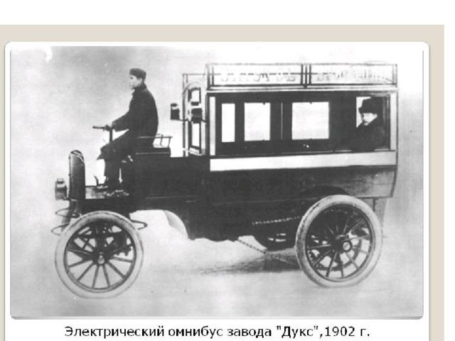 Старинный транспорт картинки для детей 014