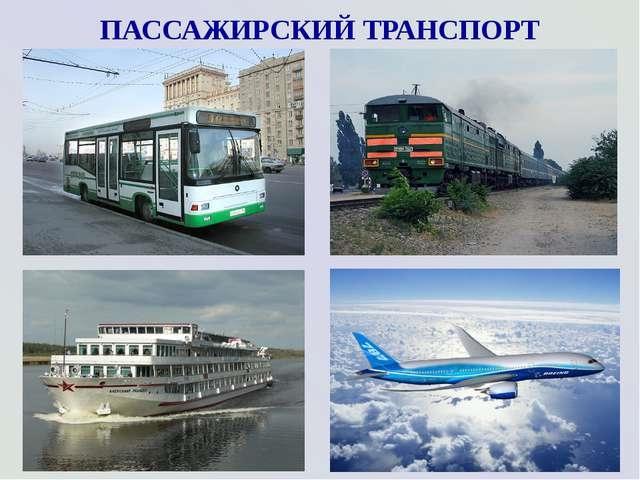 Старинный транспорт картинки для детей 017